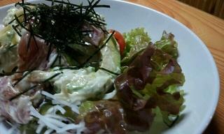 我が気合豆腐の「塩田」とアボカドを使ったサラダ「アボカドJAPAN」!