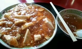 半年以上振りの川平飯店の麻婆中華飯♪やっぱ美味い!!