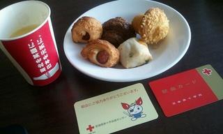 成分献血終了♪財布と共に無くした献血カードも再発行してもらった♪