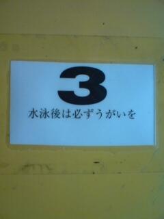 3のシール。w