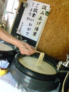宮城県産白目豆、汲みあげ湯葉試食祭り!(祭り?w