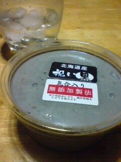 北海道産黒大豆のおぼろ豆腐♪