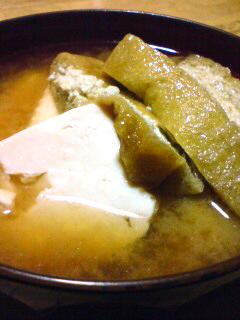 ひっさびさの料理は味噌汁。w