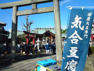 石濱神社さんの鳥居と♪