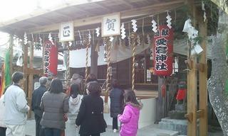 写真は愛宕神社♪裏側の敷地に虚空堂がある♪