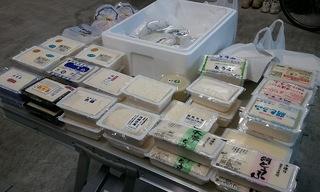 こんなにお豆腐が集まるなんて・・・・!