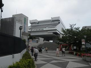 両国駅降りてすぐの江戸東京博物館。でかい。w