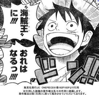TVに出られる豆腐屋におれはなる!!