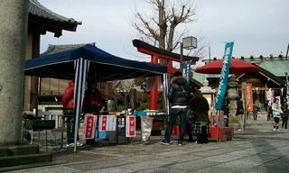 元日は、おなじみ石浜神社さんで気合豆腐茶屋開店♪( ´▽`)