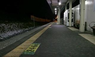 なにこの駅のホーム。寒いし。。。寂しすぎるでしょ。。。