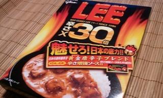 2012年版夏季限定LEE30倍ビーフカレー!