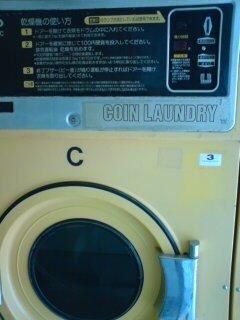 Cの乾燥機。
