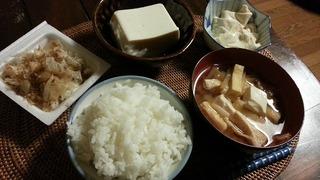 今夜の夕飯は大豆三昧♪